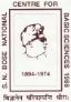 SNBNCBS Logo
